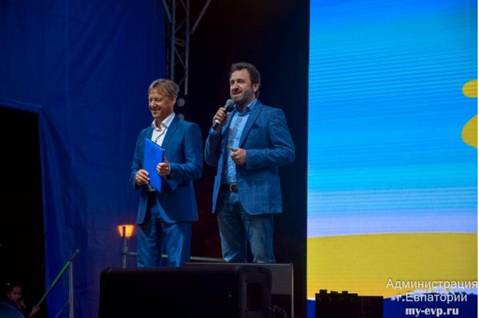 """Открытый фестиваль детского и семейного кино """"Солнечный остров"""""""