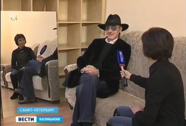 Михаил Боярский: достояние республики должно вернуться в Калмыкию