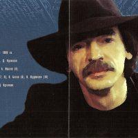 1999 Михаил Боярский – Встреча в пути